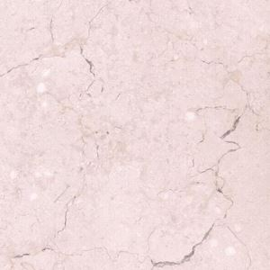 Egyptian Beige Marble Countertops